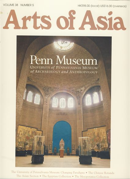 Arts of Asia Magazine.  11 issues from 1972 to 1979 (GC)