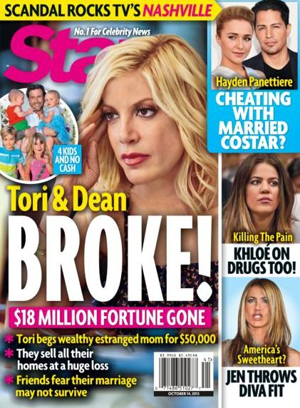 Star Magazine Subscription Discount Renewal Gifts