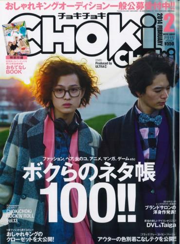 Choki Choki Magazine