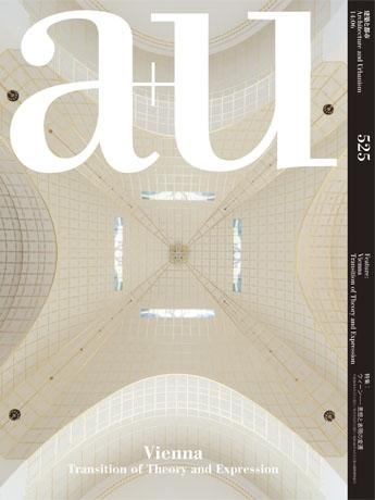 A+U Magazine