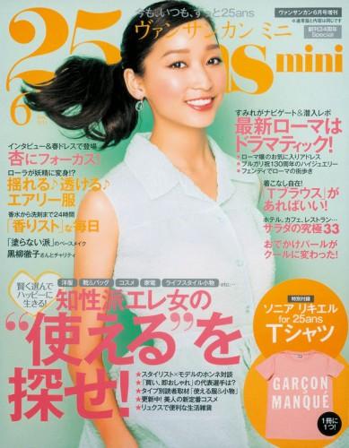 25Ans Magazine