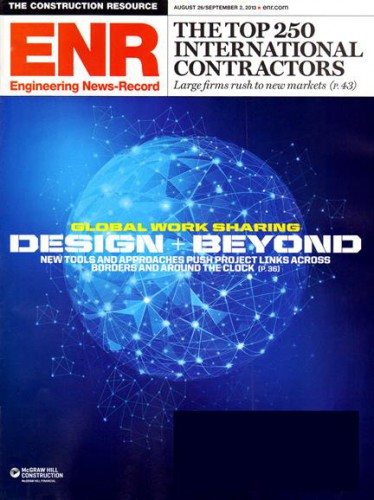 Subscribe to Engineering News Record (ENR)