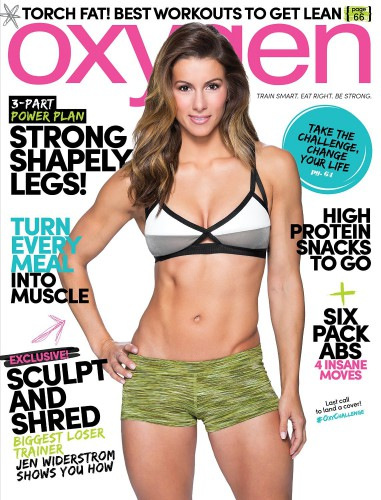 Best Price for Oxygen Magazine Subscription