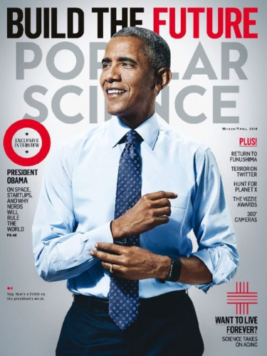 Subscribe to Popular Science