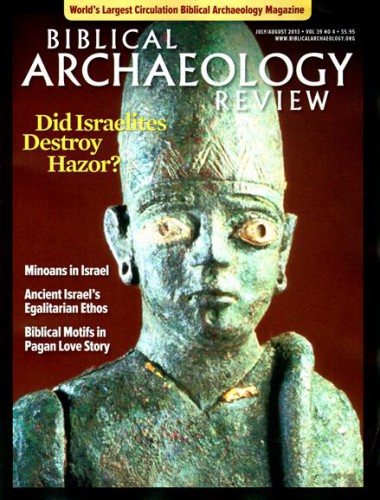 Subscribe to Biblical Archaeology Review