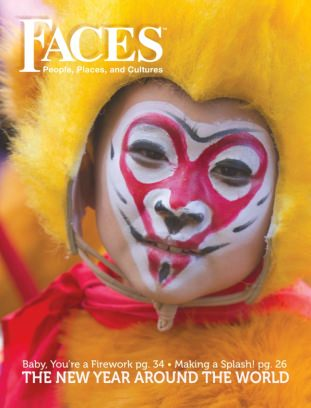 Subscribe to Faces
