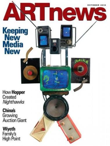 Best Price for ARTnews Magazine Subscription