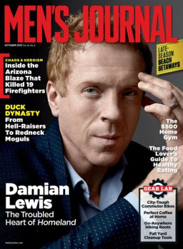 Best Price for Men's Journal Subscription