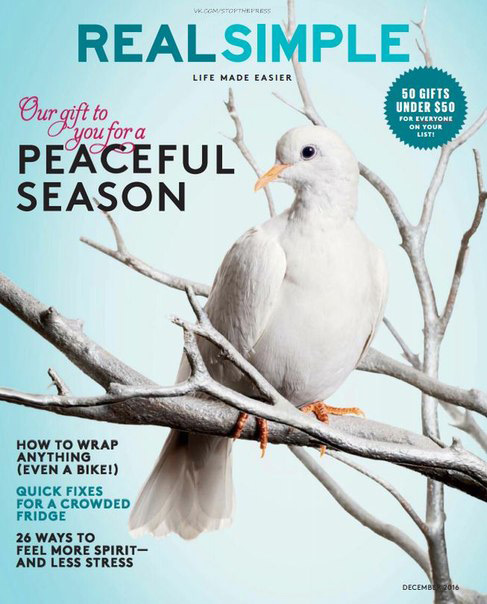 Real Simple Magazine Subscription- $4.99 for a 1 Year!