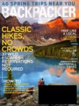 Backpacker Magazine - 2014-05-01